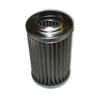 Фильтр МФ.Т.56 (20-60/143М) (Напор., 20мкм)